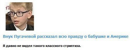 1260297469-ljapy-i-opechatki-34-foto_AddFun.ru_8