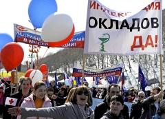 Первомайское шествие в Петропавловске-Камчатском