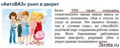 f7u85e1u8m_2krota.ru