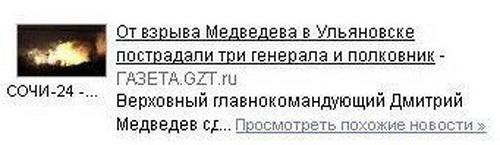 ljapy_34_foto_9
