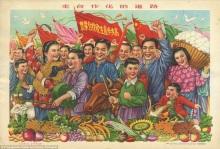 Китай-экономика