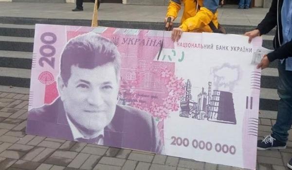 Буряк на деньгах