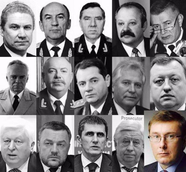 Генпрокуроры Украины