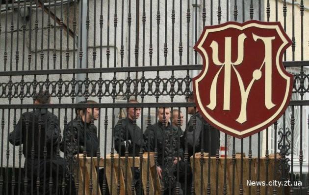 Житомирская кондитерская фабрика