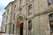 Женевском Дворце правосудия