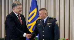 Назаренко генерал советник