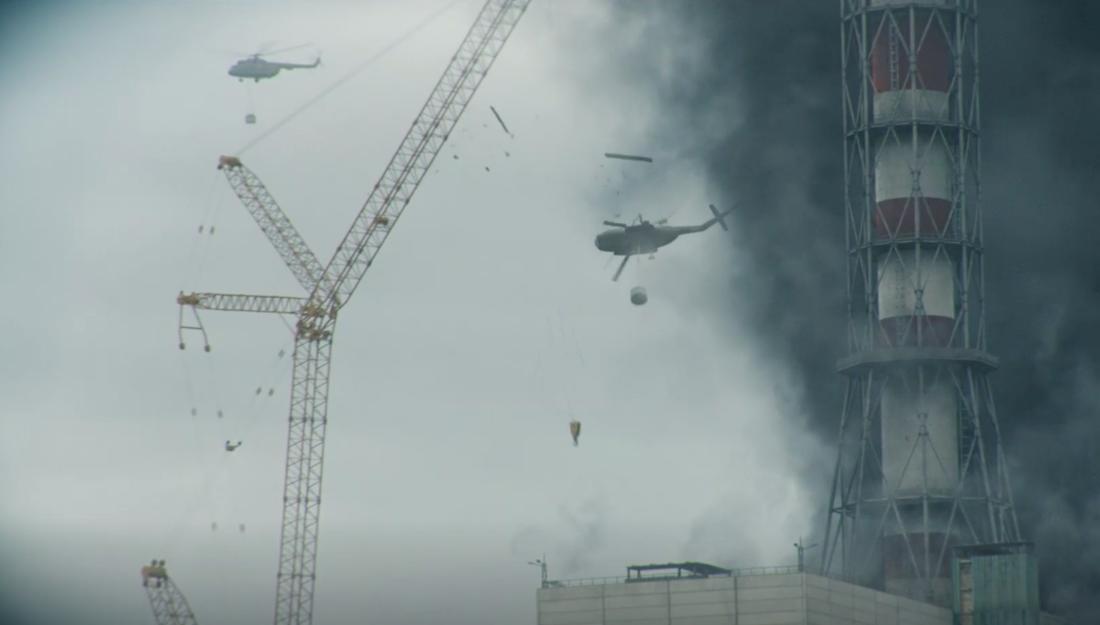 вертолет мешки